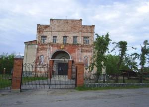 Юрюзань Церковь