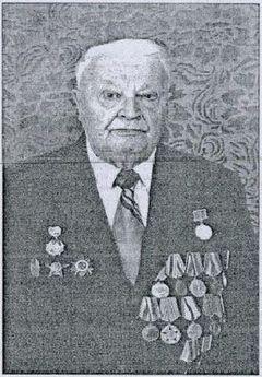 Шубин В.С.