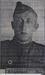 Климанов В.В.