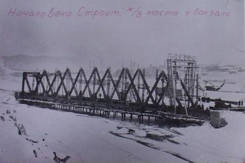 Фото из архива В.И. Хохлова
