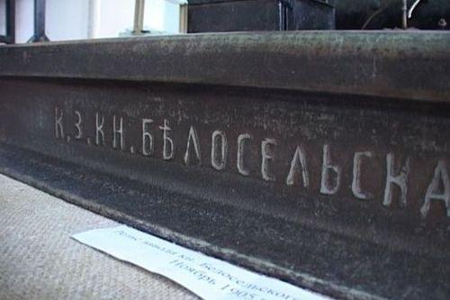 """Кадр т/ф """"Сказ о железном деле"""", 2007 год"""