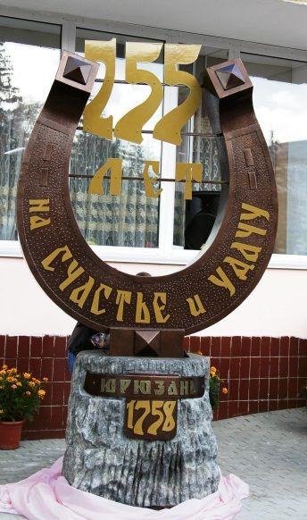 uday7