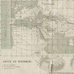 Карта по Птолемею