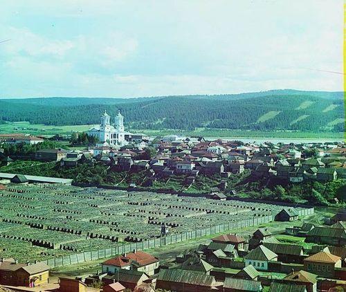С.М.Прокудин-Горский. Общий вид Катав-Ивановского завода Лето 1910 года