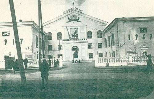 Дворец культуры Цементников (фото из архива)