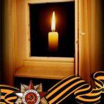 Акция Юрюзань зажжем свечи вместе
