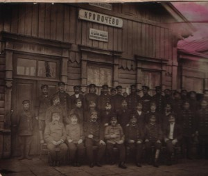Вокзал п. Кропачево 1903 г