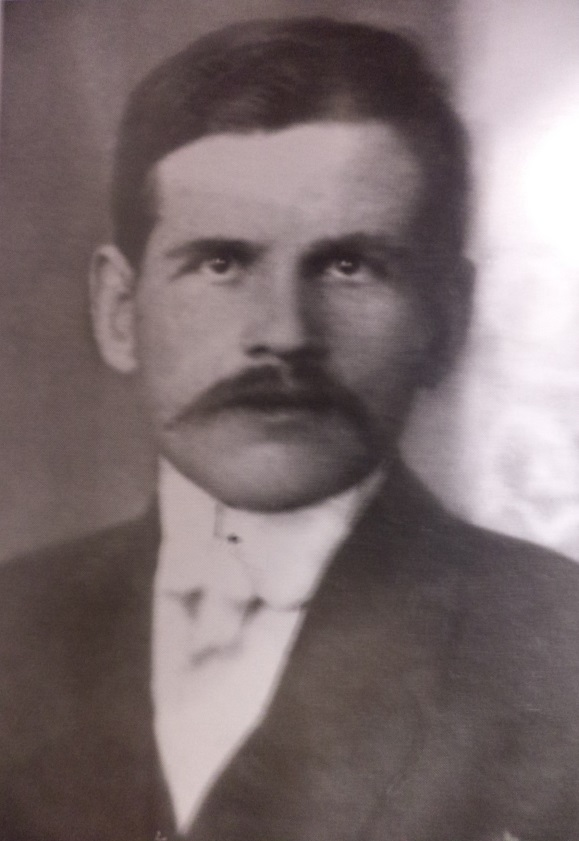Георгий Алексеевич Дудин