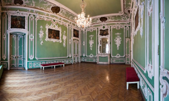 Дворец Белосельских-Белозёрских. Зал