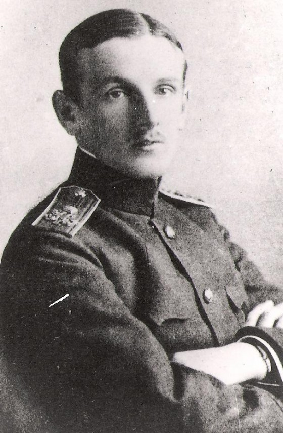 Князь Сергей Сергеевич Белосельский-Белозерский (1895 - 1978)