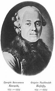 Козицкий, Григорий Васильевич (1724–1775)