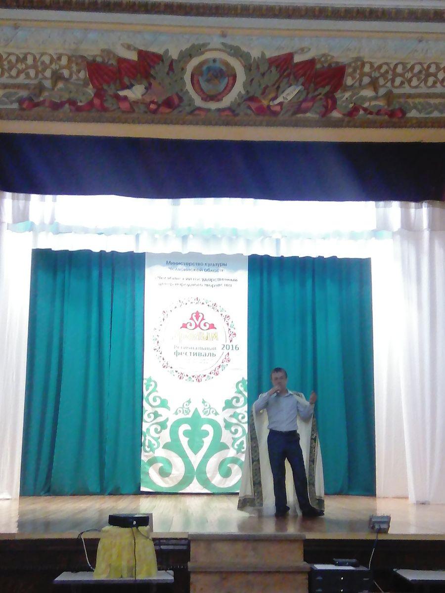 Нур Габитов выступление
