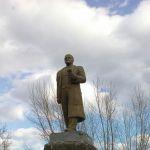 Памятник Ленину В.И. Юрюзань