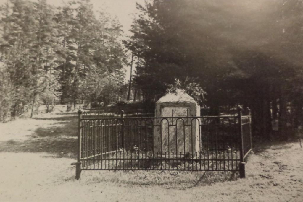 Памятник на горе Большая Смольная возле Юрюзани