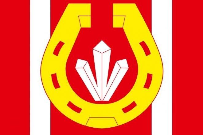Флаг Катав-Ивановского района