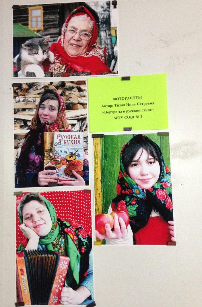Фотоработы Портреты в русском стиле