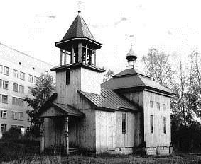 Храм-часовня в Юрюзани