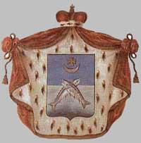 Герб Белосельских-Белозерских