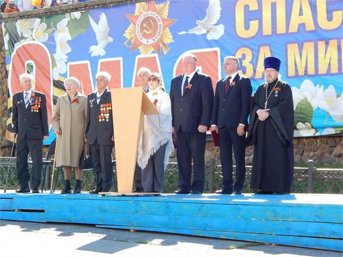 День Победы в Юрюзани 3