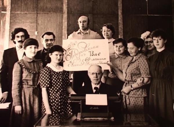 Фото из личного архива Л. Н. Сурина 11