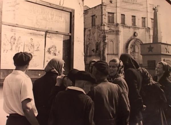 Фото из личного архива Л. Н. Сурина 12