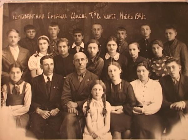 Фото из личного архива Л. Н. Сурина 2
