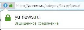 yu-news ssl