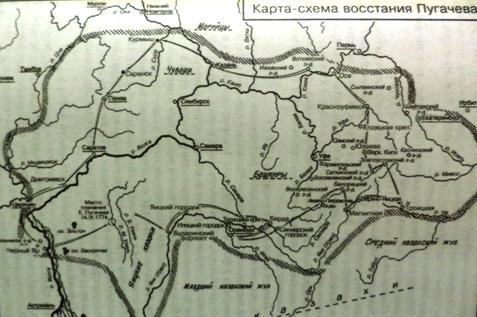 Карта-схема восстания Пугачева