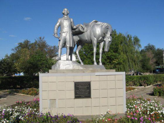 Памятник Палласу