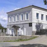 музей-Усть-Катав