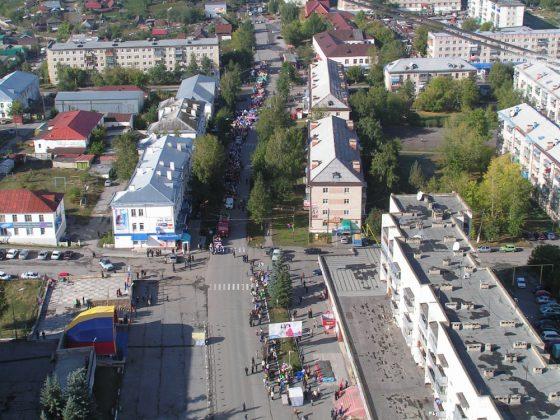День города Юрюзани