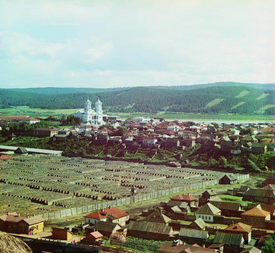 Общий вид Катав-Ивановского завода. 1910