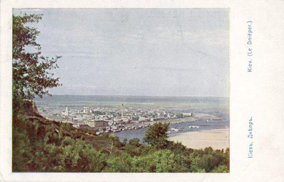 Цветной снимок Киева на открытке Прокудина-Горского