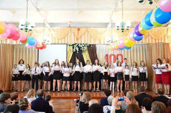 100 лет школе № 1