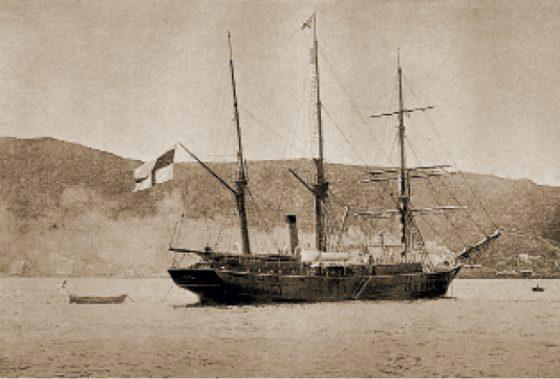 Яхта «Заря» в Норвегии,1899 г