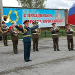 Оркестр на праздновании Дня г. Юрюзани