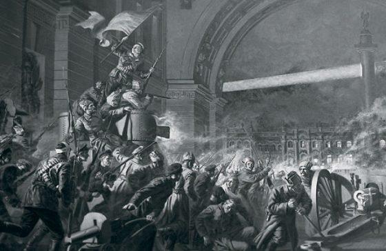 25 октября 1917 года
