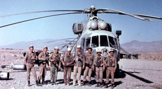 Афганцы у вертолета