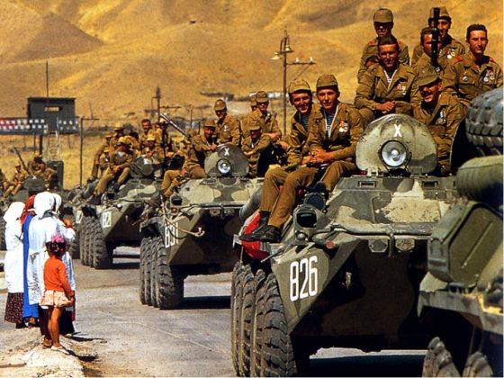 Войны Афганцы