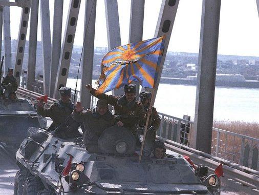 Вывод войск из Афгана 1989