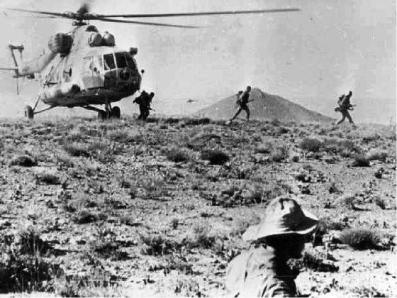 В Афгане