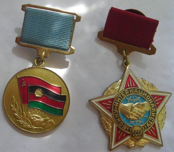 Медали войнов Интернационалистов