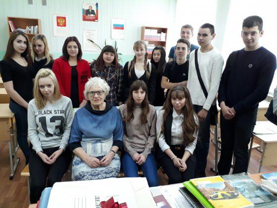 Нелли Ваторопина и студенты ЮТТ