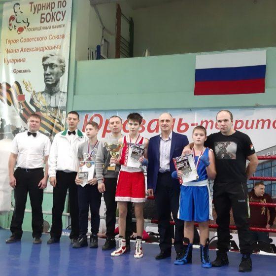 Победители турнира по боксу И. А. Кукарина