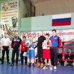 Турнир памяти И. А. Кукарина